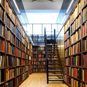 Библиотеки Глазова