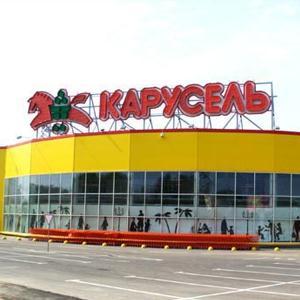 Гипермаркеты Глазова