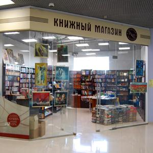 Книжные магазины Глазова
