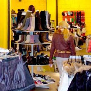 Магазины одежды и обуви Глазова