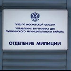 Отделения полиции Глазова