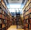 Библиотеки в Глазове