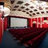 Кинотеатры в Глазове