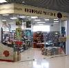 Книжные магазины в Глазове