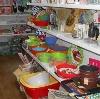 Магазины хозтоваров в Глазове