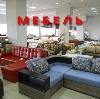 Магазины мебели в Глазове