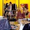 Магазины одежды и обуви в Глазове