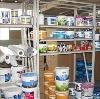 Строительные магазины в Глазове