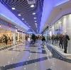 Торговые центры в Глазове