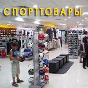 Спортивные магазины Глазова